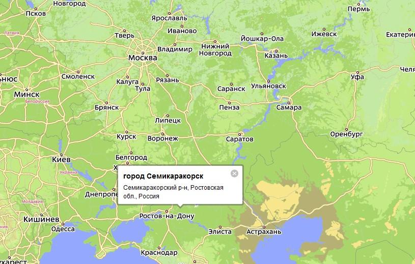 Город Семикаракорск является