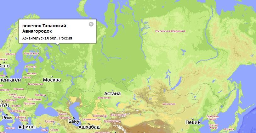 реки Северная Двина.