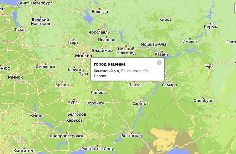 знакомства в пензенской области каменского района на