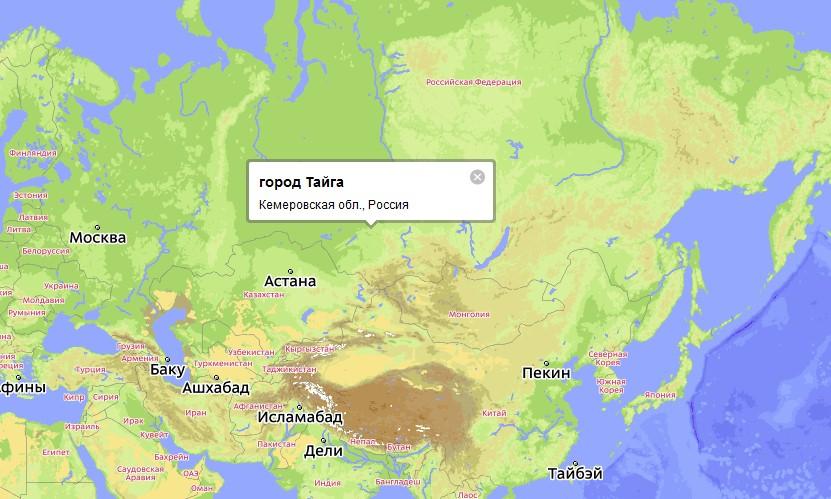 Город Тайга – это крупная