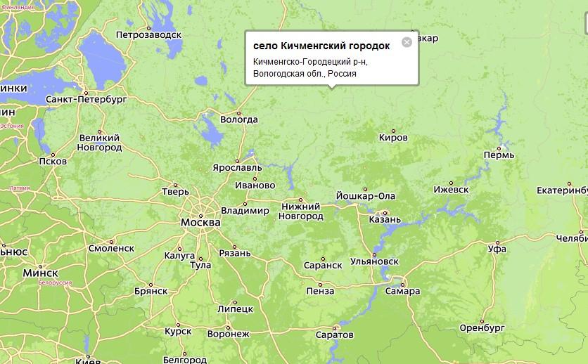 Вологодской области,