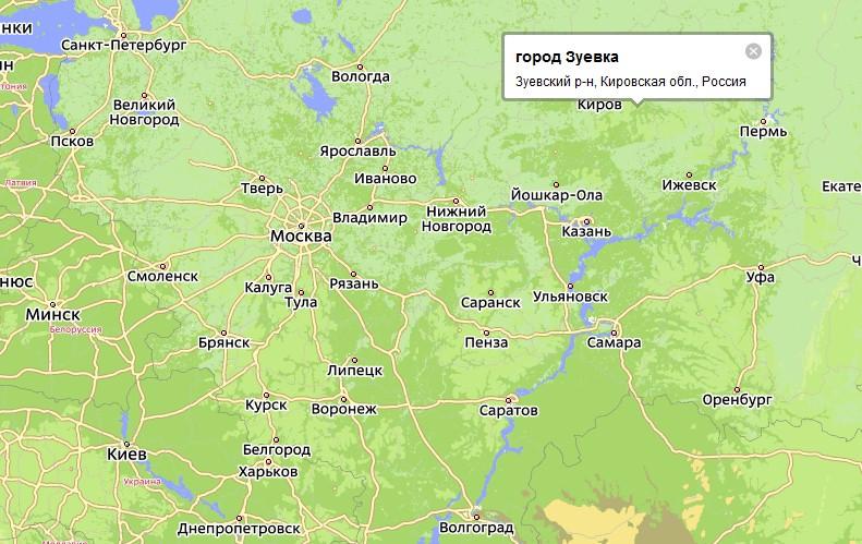 Зуевка – город в Кировской