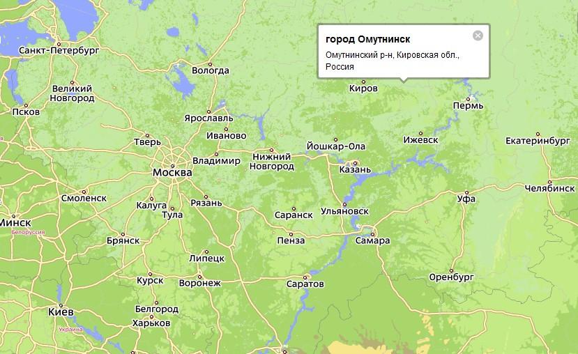 Омутнинск – город в Кировской