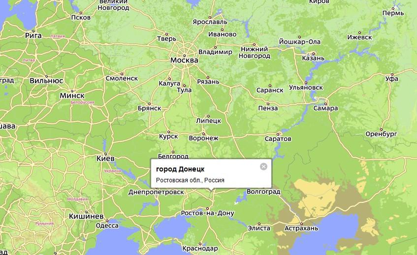Донецк — город на западе