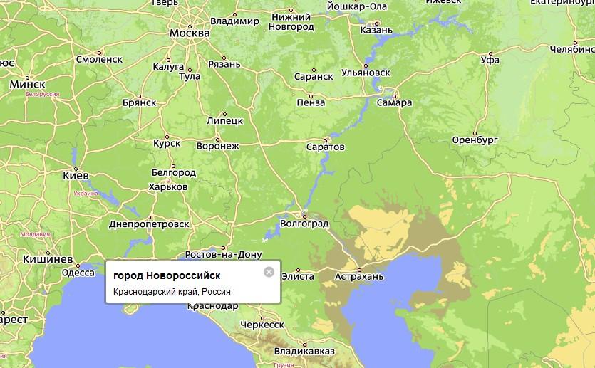 Новороссийск расположен на юге