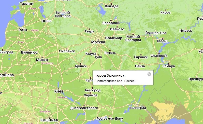 город Урюпинск. Город