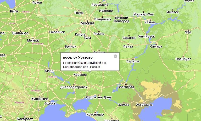 знакомство поселок ровеньки белгородской области