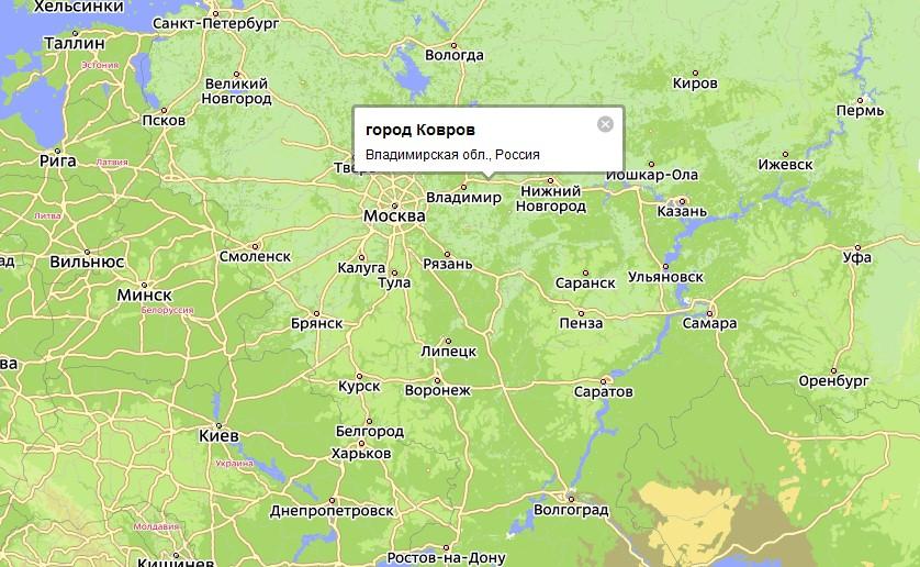 Ковров — российский город