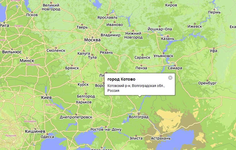 Город Котово располагается в