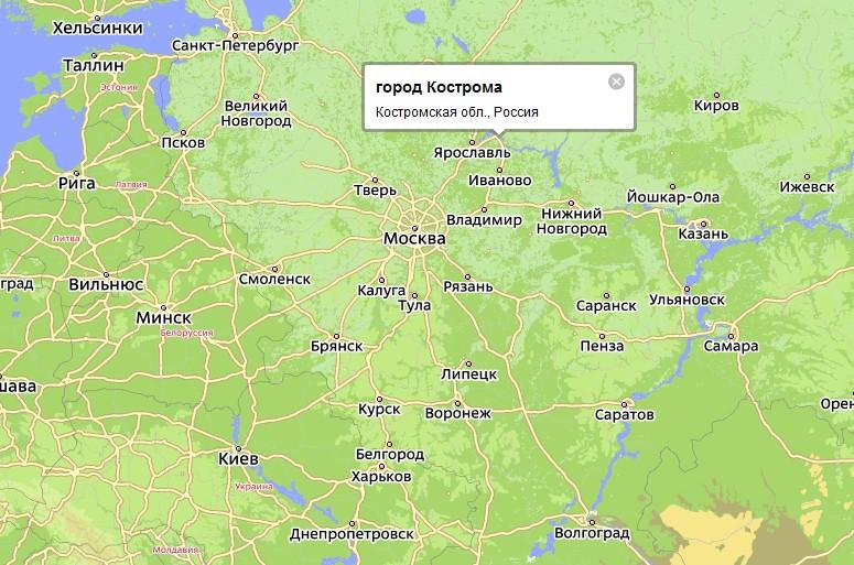 Кострома – город в России,