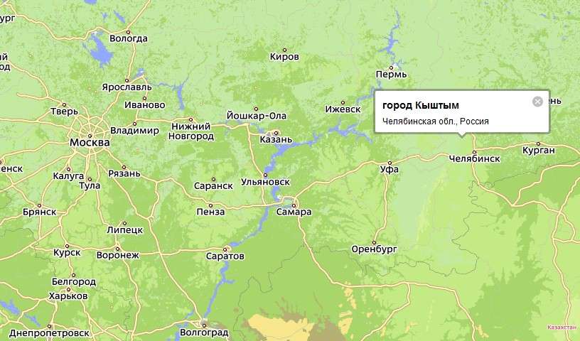 Кыштым – областной город в