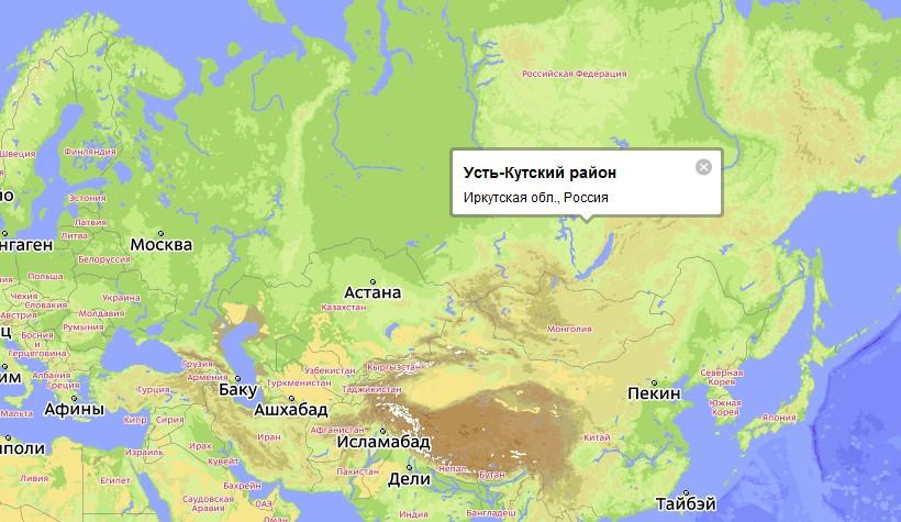 в Иркутской области РФ.