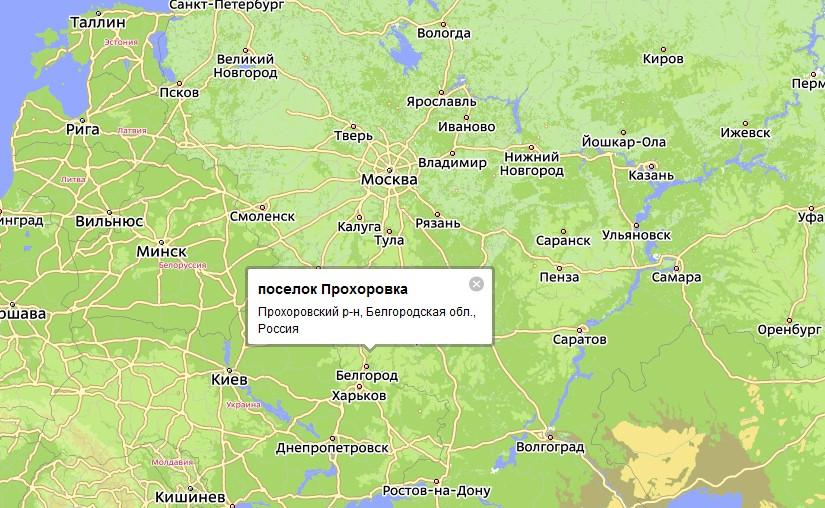 в Белгородской области.