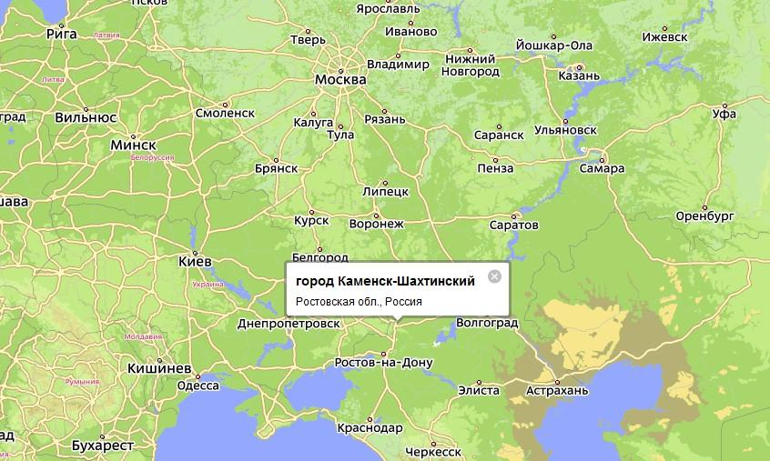 Расстояние до Ростова - на