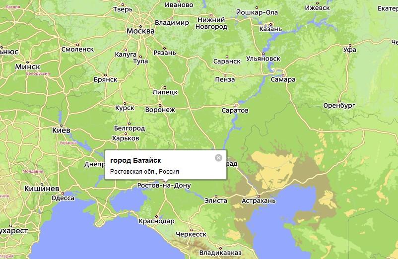 Батайск – областной город в