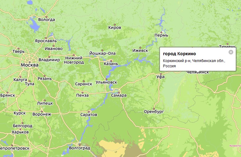Коркино – город в Челябинской