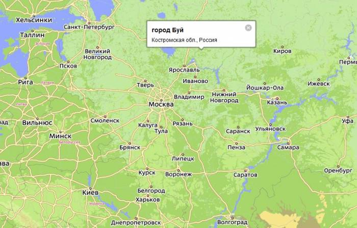 Псков  Википедия