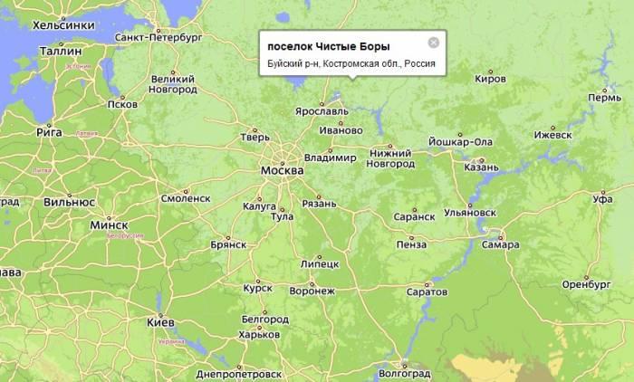 Численность населения Костромской области  Костромские