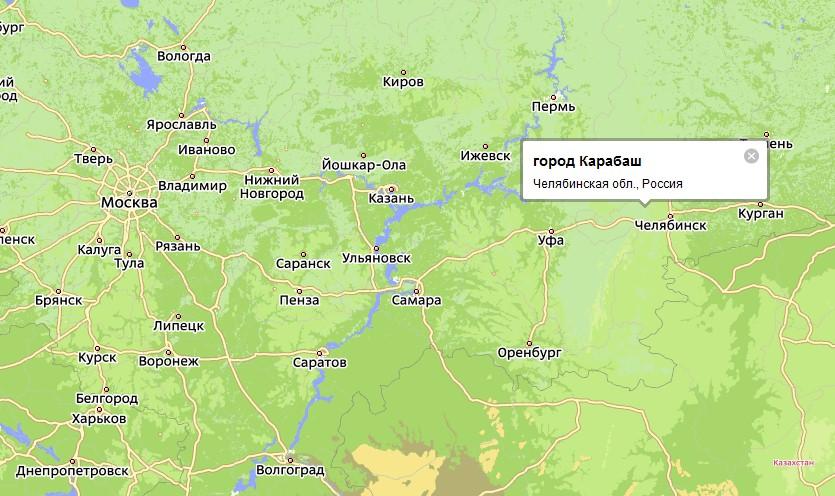 шоссе Касли-Кыштым-Миасс,
