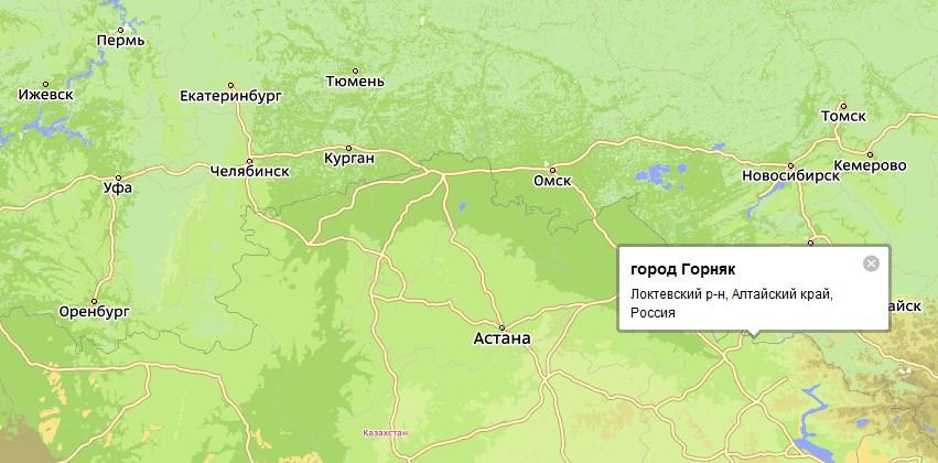 знакомства город горняк алтайского края