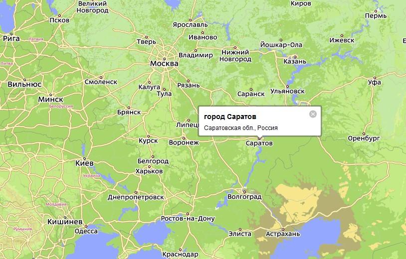 Карта Саратовской области с городами на спутниковой
