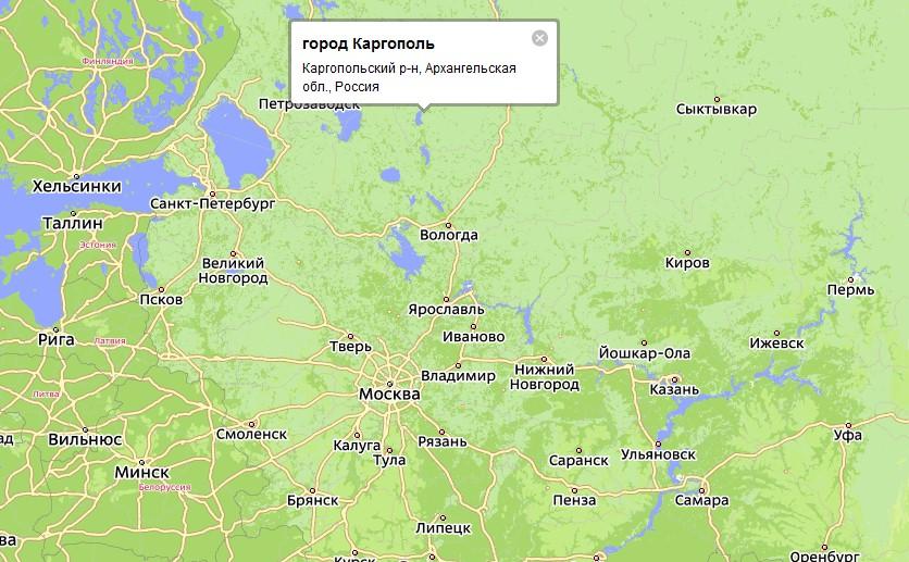 город в Архангельской