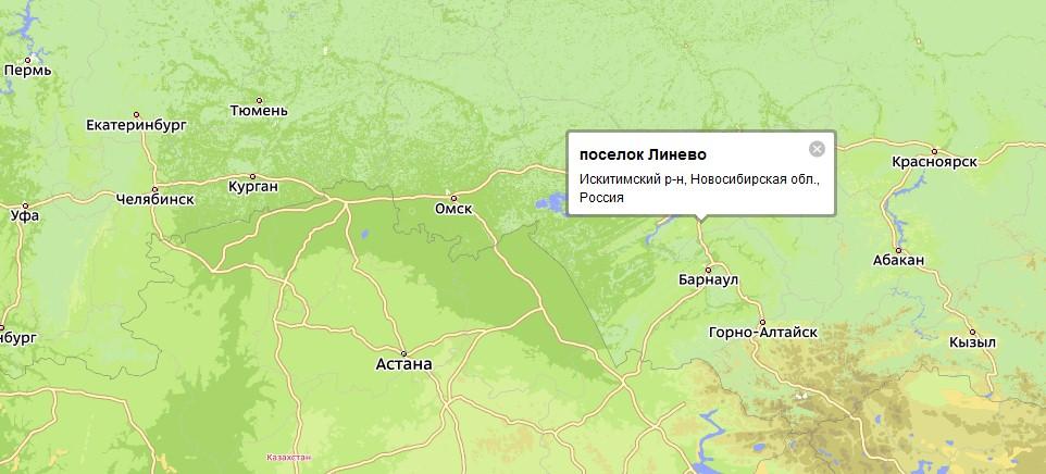 районного центра Искитима.