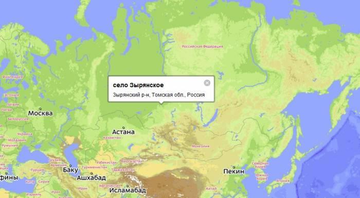 знакомства в с зырянское томской области