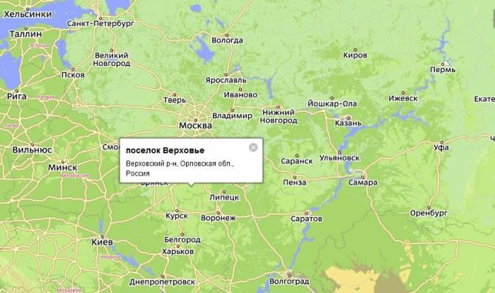 верховье орловской области знакомства