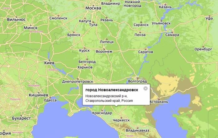 ставропольский новоалександровск рыбалка