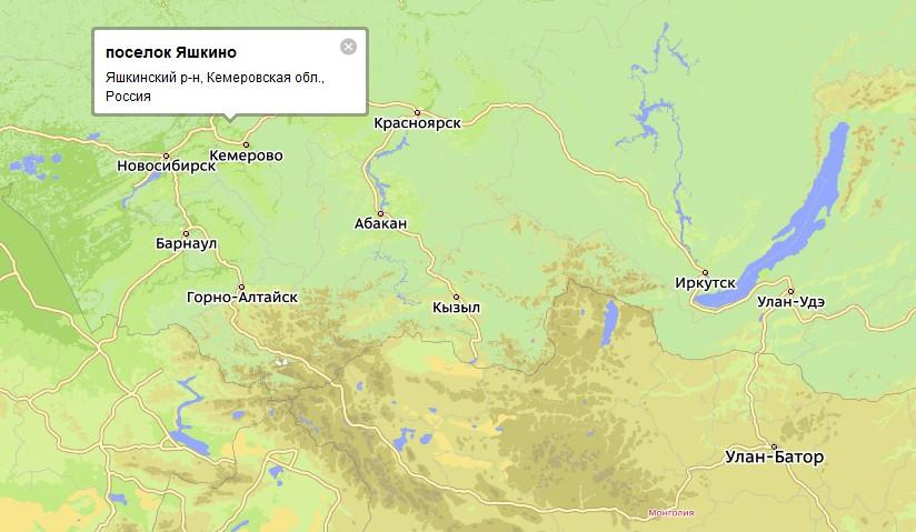 Яшкино - поселок в Кемеровской