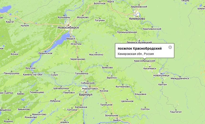 состав Кемеровской области