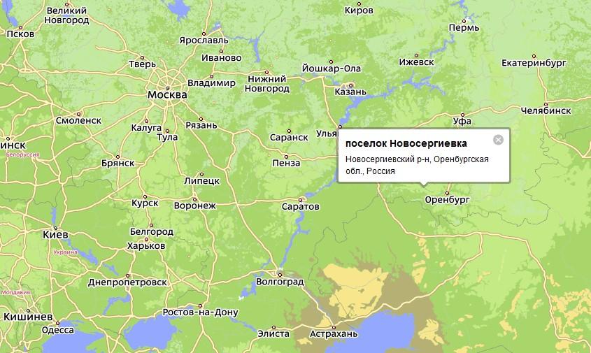 в Оренбургской области,
