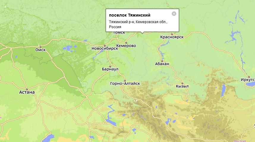 Расположен на севере Кузбасса.