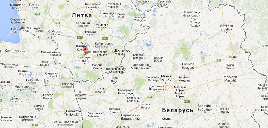 Бирштонас – город в Литве,