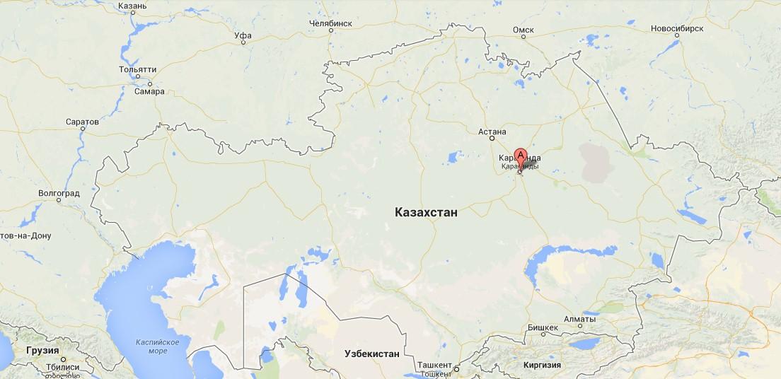 Карагандинского района в