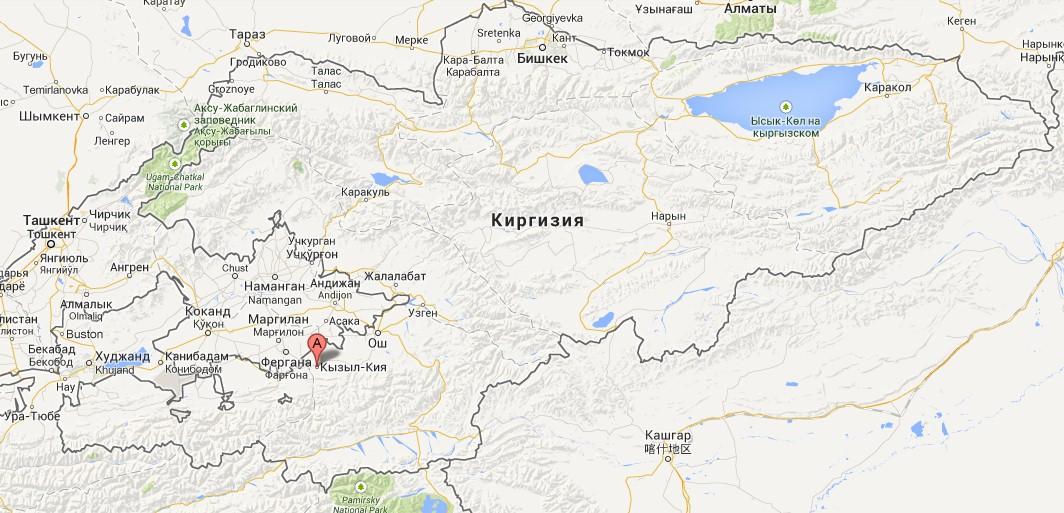 знакомства кыргызстан кызыл кия