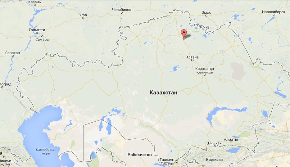 Свое название город Щучинск