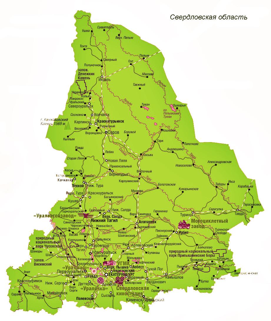 Карта Свердловской Области Свердловская Область на карте