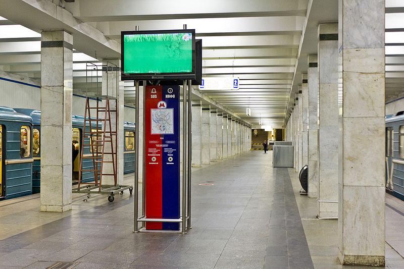 линии (на схеме метро