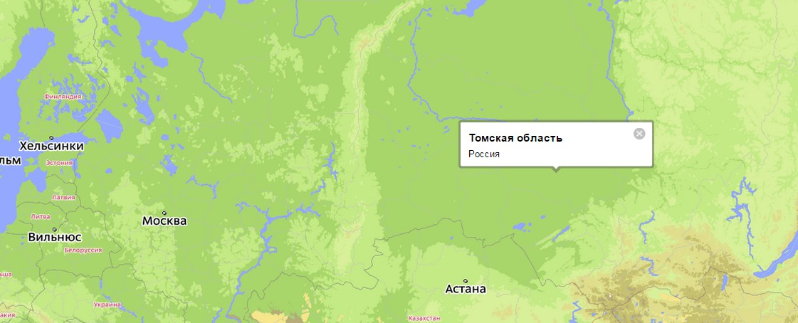 Томская область – один из