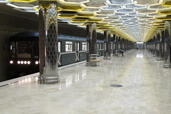 Последней станцией метро