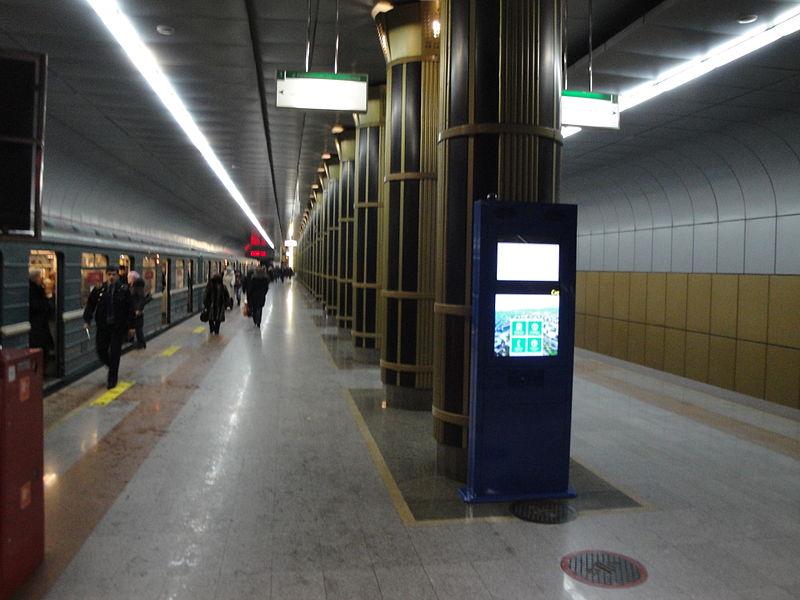 Фото метро золотая нива в новосибирске