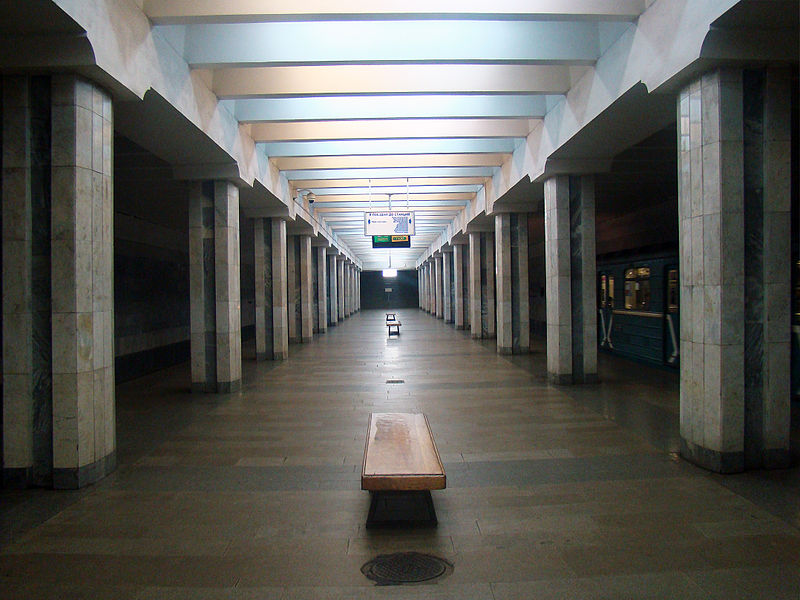 это станция метро,