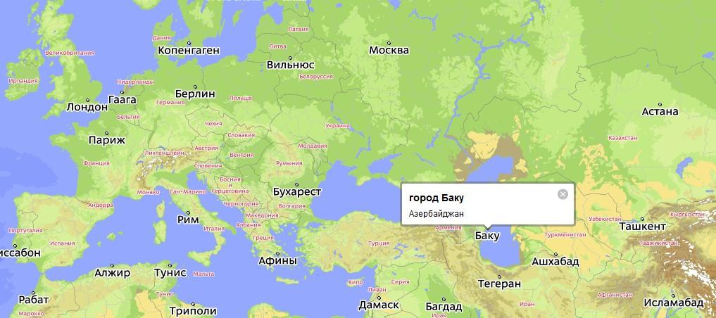 Баку – это большой