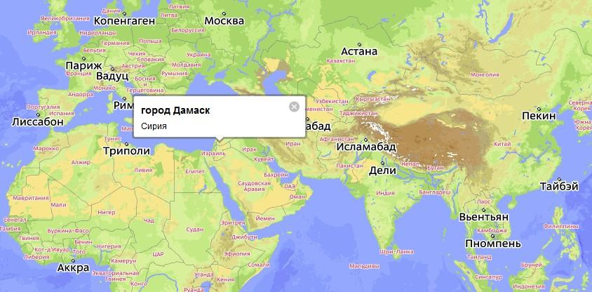 Дамаск является вторым по