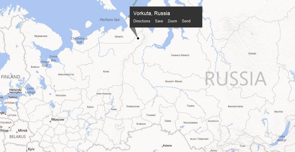 Воркута — это город, который