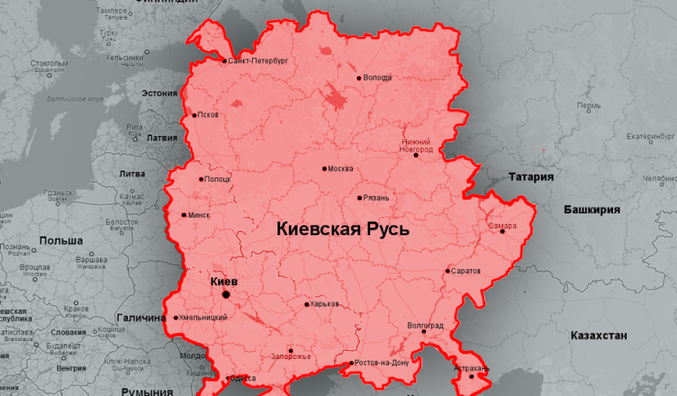 Российская история: становление Киевской Руси