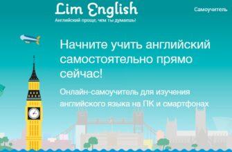 один из вариантов изучения английского языка
