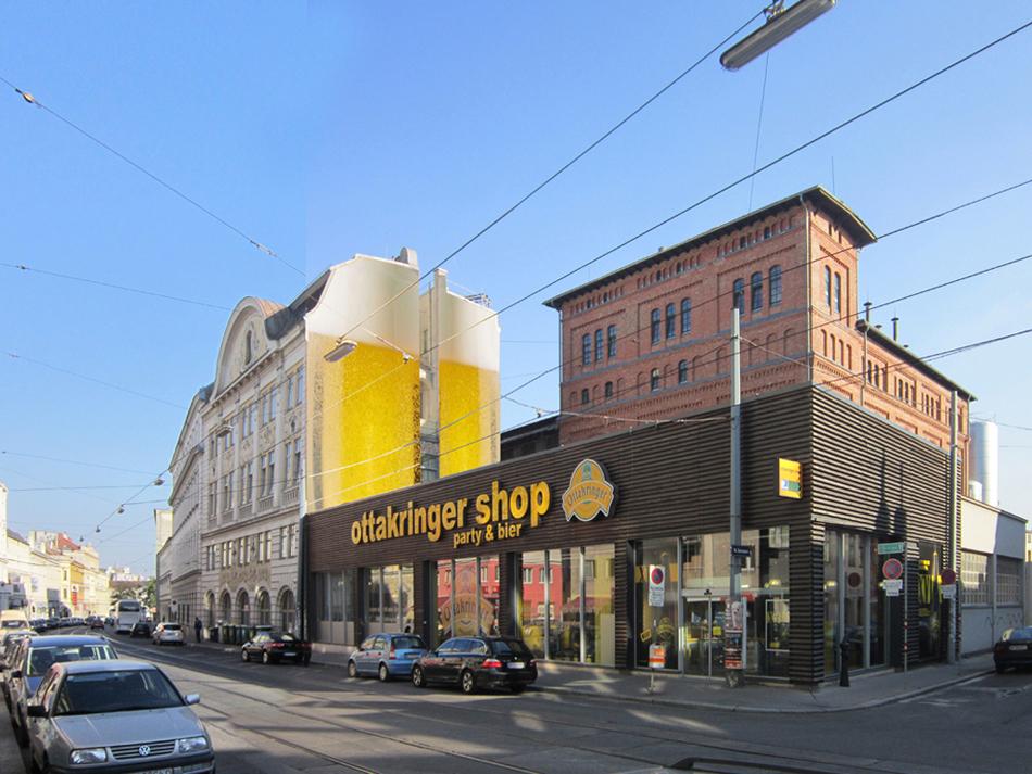Почему просто необходимо посетить пивоварню в Вене